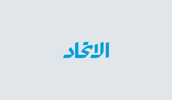www.alittihad.ae