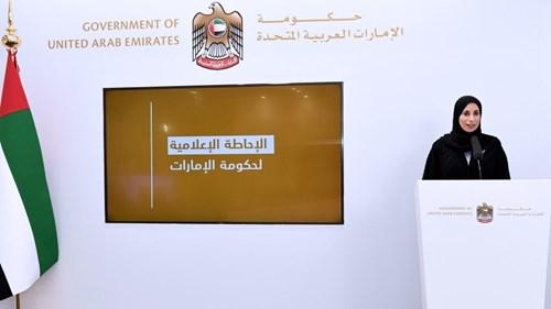 الإمارات: ارتفاع حالات الشفاء إلى 11809 وكشف 941 إصابة جديدة بـ«كورونا»