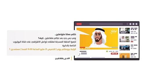 «اقتصادية أبوظبي»: تسويق منتجات محلية لمستلزمات الوقاية من «كوفيد 19»