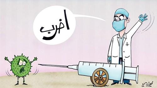 55 «كاريكاتير» عن كورونا وعادات رمضان