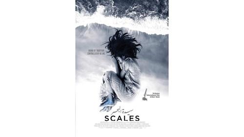 المخرجة شهد الأمين: فيلم «سيدة البحر»رحلة حياة
