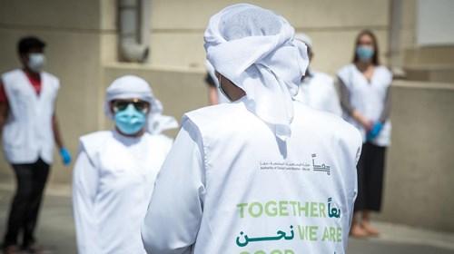 400 ألف عامل استفادوا من «معاً نتشارك» في أبوظبي