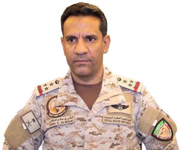 التحالف: تدمير مسيرة مفخخة حوثية أطلقت نحو مطار أبها السعودي