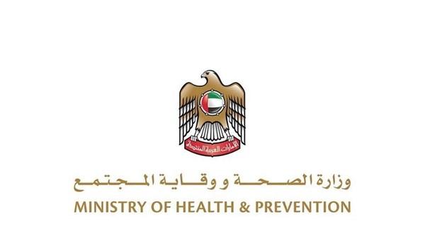«الصحة» تعلن تقديم 55408 جرعات من لقاح «كوفيد - 19» خلال ال 24 ساعة الماضية